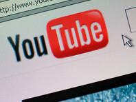 В отношении блогера, раскритиковавшего российский  YouTube, могут завести уголовное дело за склонение к самоубийству