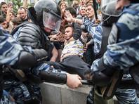 Аналитики не увидели у российских властей единой стратегии борьбы с протестами