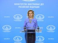 """В МИД РФ предложили дождаться """"решений или нерешений"""" об изменении правил въезда на Украину для россиян"""