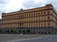 Адвокат офицеров ФСБ, обвиненных в госизмене, опроверг версию о передаче ими данных о русских хакерах спецслужбам США