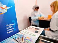 В России уже более миллиона ВИЧ-инфицированных - рекорд за всю историю наблюдений