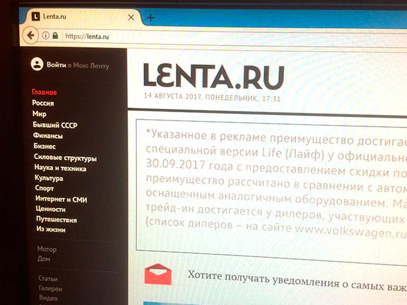 """Главным редактором """"Ленты.ру"""" стал 23-летний глава отдела интернета и СМИ Владимир Тодоров"""