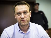 Суд признал законным продление Навальному испытательного срока по делу Yves Rocher