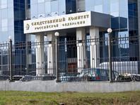 """Для сотрудников СК написали памятку по использованию """"ВКонтакте"""" из-за регистрации Бастрыкина"""
