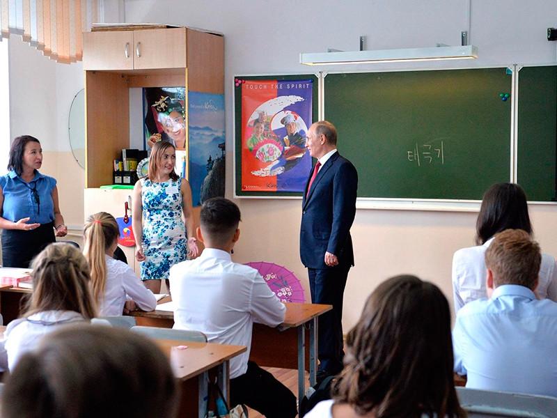 Владимир Путин во время посещения гимназии №2 во Владивостоке, 1 сентября 2016 года