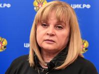 Председатель ЦИК РФ Элла Памфилова ранее неоднократно заявляла о необходимости реновации муниципального фильтра
