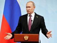 """Эксперты составили список возможных """"преемников"""" Путина"""