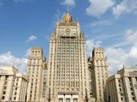 Послов трех стран вызвали в МИД РФ из-за недопуска России к реконструкции музея на месте концлагеря Собибор