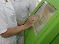 В детской стоматологии Томска доходит до мордобоя из-за нехватки талонов к врачу