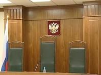 Российские суды оправдывают коррупционеров в два раза чаще, чем других преступников