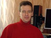 Ректора РГГУ Ивахненко уволили через 1,5 года после назначения