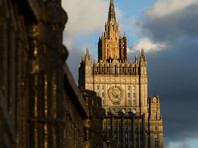 """""""Вашингтон вновь наступил на те же грабли"""": МИД РФ отреагировал на новые антироссийские санкции"""
