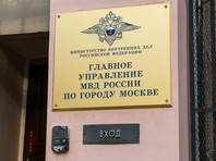 МВД не принимало решения о награждении Джабраилова пистолетом