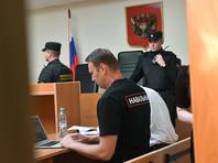 Навальному продлили испытательный срок по делу Yves Rocher до 2020 года