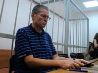 Улюкаев отказался от личного присутствия в суде во время рассмотрения апелляции на его домашний арест