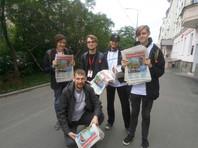 В Мурманске задержали семерых волонтеров Навального