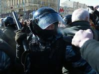 Молодой человек был признан виновным в нападении на двоих сотрудников полиции во время несанкционированной акции протеста