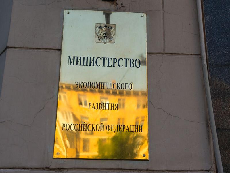 Министерство экономического развития России обнародовало свои выводы относительно роста уровня смертности населения страны в 2016 году в своем докладе, опубликованном 3 августа