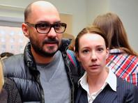 Актриса Хаматова назвала арест режиссера Серебренникова незаконным и несправедливым