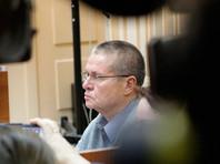В Москве начался суд над экс-главой МЭР Улюкаевым
