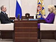 Президент РФ Владимир Путин на встрече с руководителем Счетной палаты Татьяной Голиковой объявил о необходимости внесения изменений в законодательство, чтобы избежать ситуаций, когда с людей берут деньги за справки для получения финансовой помощи при ЧС