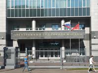 Арбитражный суд Москвы отклонил заявление немецкой компании Siemens Aktiengesellschaft об аресте четырех газотурбинных установок в связи с их возможной поставкой в Крым в нарушение режима санкций
