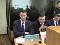 Защита Навального собирается обжаловать приговор, который вступает в силу со дня его вынесения