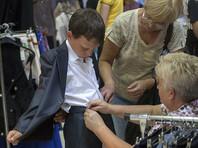 Роспотребнадзор выпустил советы по покупке школьной формы, объяснив опасность синтетики