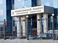 Следственный комитет начал проверку по взлому аккаунта в Telegram активиста Олега Козловского, работавшего в штабе Алексея Навального. Сам взлом произошел еще прошлой весной, но о предпринимаемых действиях информация появилась лишь сейчас