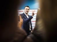 Предвыборный штаб Навального в Костроме открылся 22 апреля