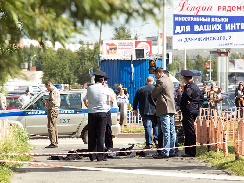 Русскоязычный канал ИГ* опубликовал видеообращение зачинщика резни в Сургуте