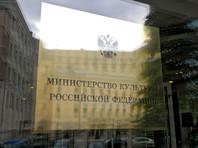 """Минкультуры: дело """"Седьмой студии"""" возбудили после обращения министерства в СКР"""