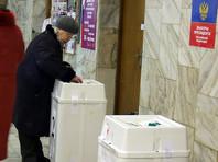 США пообещали не вмешиваться в президентские выборы  2018 года в РФ