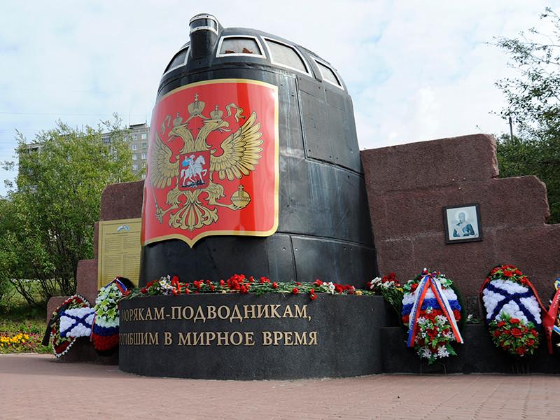 """Трагедия """"Курска"""" может повториться из-за отсутствия в России современных спасательных систем"""