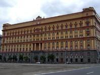 ФСБ сообщила о предотвращении серии диверсий в Крыму и задержании агента СБУ