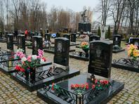 """Катастрофа подлодки """"Курск"""": спустя 17 лет причина гибели 118 человек остается тайной"""