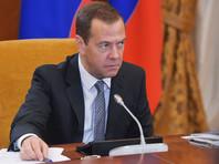"""""""Надежде на улучшение наших отношений с новой американской администрацией - конец"""", - заявил Дмитрий Медведев"""
