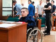 Мосгорсуд заменил обездвиженному инвалиду, осужденному за разбой, срок на штраф
