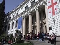 Этот вуз не выдавал Хахалевой диплома, указывает заявительница, ссылаясь на ответ Тбилисского государственного университета СМИ