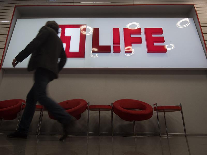 Медиахолдинг Life с субботы, 19 августа, прекратит телевещание канала Life, при этом все сотрудники будут уволены
