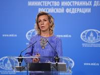 """Захарова назвала сокращение числа дипмиссии США в РФ """"предложением"""", а не требованием"""
