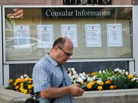 МИД РФ объяснил приостановку выдачи американских виз россиянам неэффективностью работы дипмиссии США