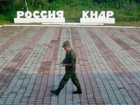 В РТС считают подозрительной компанию NKorean, которая пообещала возить туристов в КНДР
