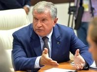 """Сечина ждут в суде по делу Улюкаева. В """"Роснефти"""" ничего об этом не знают"""