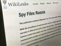 WikiLeaks обвинил петербургскую компанию в слежке за россиянами