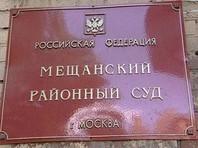 Мещанский суд Москвы в понедельник, 18 сентября, отклонил иск родственников шведского дипломата Рауля Валленберга к ФСБ России