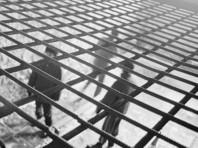 В России начала работу онлайн-система информационной поддержки заключенных и их семей