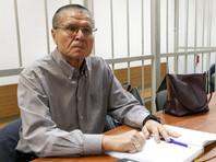"""Журналистов попросили писать """"корректнее"""" о суде над Улюкаевым из-за """"корзинки с колбасой"""""""