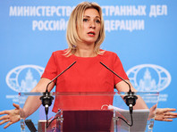 Захарова раскритиковала планы агентов ФБР обыскать здание консульства