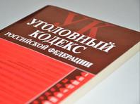 """В настоящее время ФСБ расследует уголовное дело по ст. 207 УК РФ (""""Телефонный терроризм"""")"""